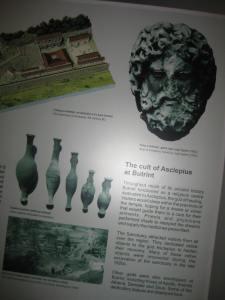Aesculap-Heiligtum u. Sanatoriom