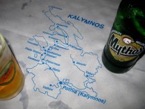 Die schmale Klamm von Vathi-Kalymnos