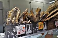 Getrocknete Fische (Copy)